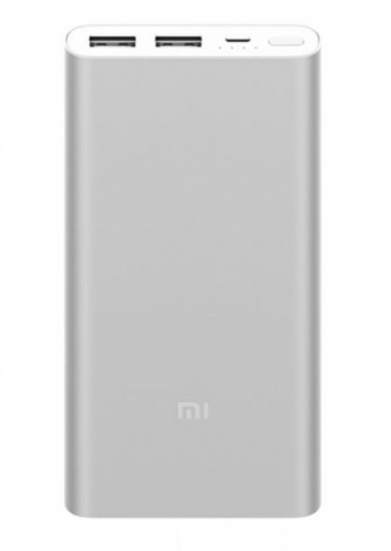 Power bank Xiaomi Mi Power 2S silver